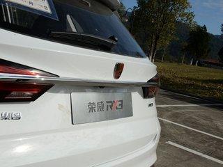 荣威RX3图片