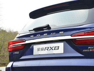 荣威RX8图片
