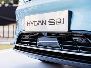 HYCAN 007图片