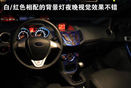 试驾福特新嘉年华 三厢1.5l 内饰篇高清图片