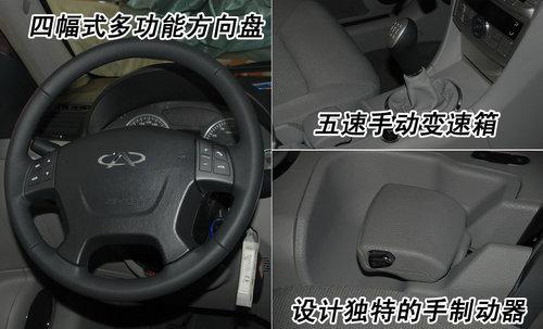 奇瑞 瑞麒5 文章配图 高清图片