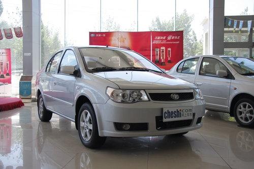 天津一汽 威志三厢 2009款