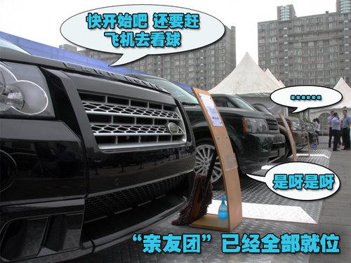 路虎 2010款揽胜运动版