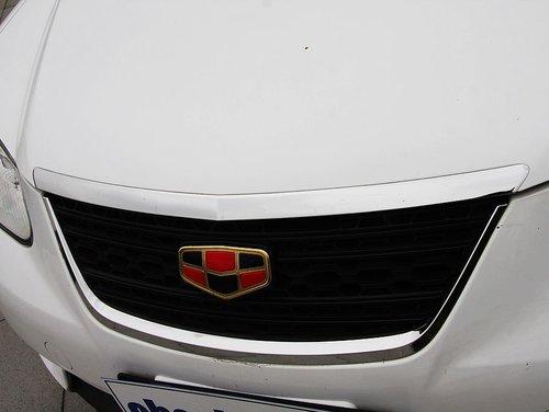 吉利帝豪的糖纸样式的车标-对得起 精品 二字 试驾帝豪EC7 RV高清图片