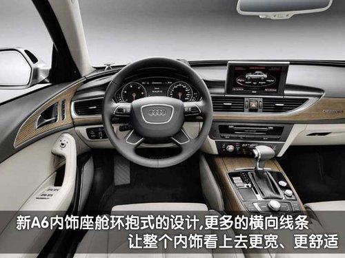 奥迪 新A6L 2012款