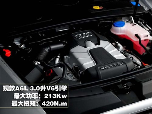 奥迪 新A6L 2010款