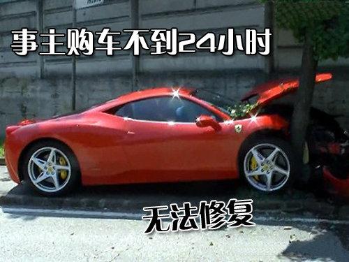 法拉利italia图片 总价超过两千万 法拉利f458六起车 高清图片