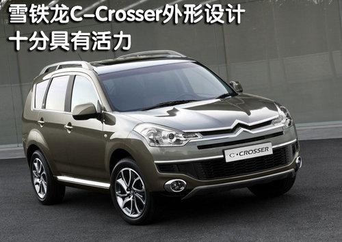 雪铁龙 C8 车型 雪铁龙 C Crosser 雪铁龙C5 国产新车