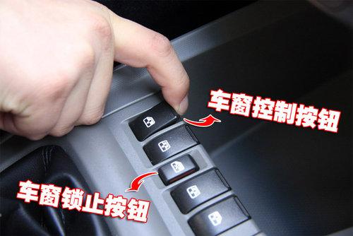 雪佛兰 新赛欧入门家轿 日常使用详实解析 南京汽车论坛 高清图片