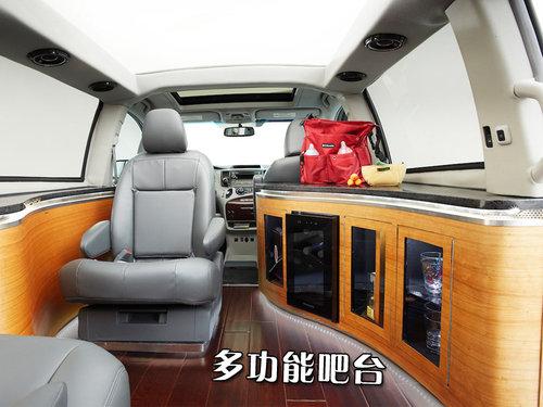 车内铺设实木地板 丰田豪华移动商务车