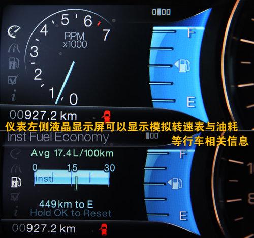 福特锐界车辆仪表盘指示灯图解