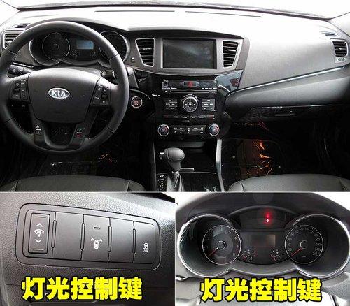 起亚新豪华车K7质量评测 内外细节详解高清图片