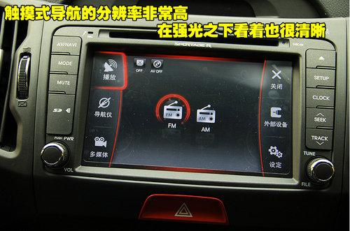 东风悦达起亚智跑采用了自动模式的空调,空调面板控制区域分工
