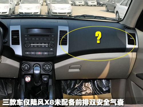 北京汽车 域胜007