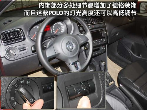 上海大众 新Polo