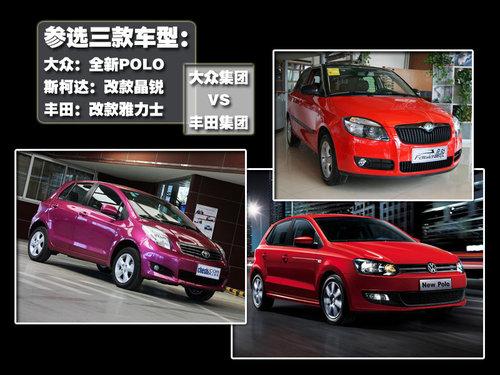 上海大众 全新Polo