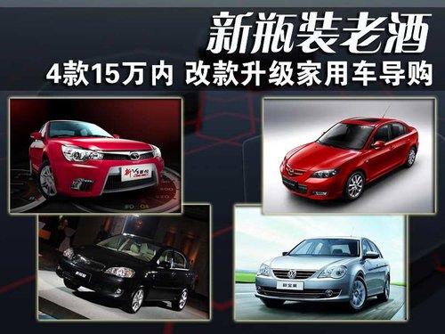 一汽丰田 花冠EX 2011款