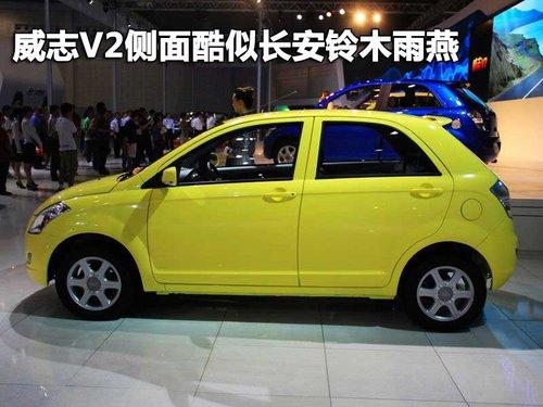 天津一汽夏利 威志V2