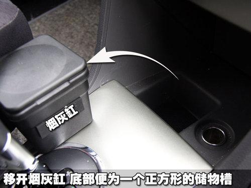 天津一汽夏利 威志v2 高清图片