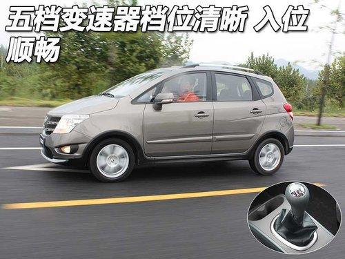驾两厢车 试驾长安CX20 1 长安CX20 国产车测试高清图片