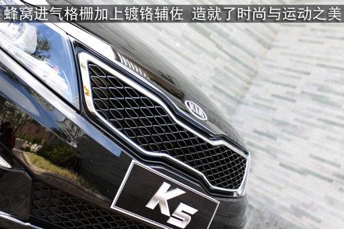 东风悦达起亚 K5
