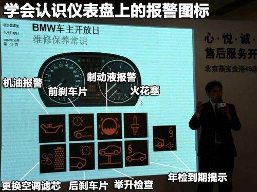 华晨宝马 新3系 2011款