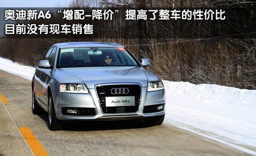 东风日产 逍客 2011款