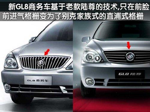 别克 新GL8