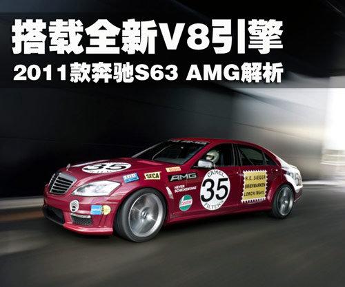 奔驰(进口) AMG
