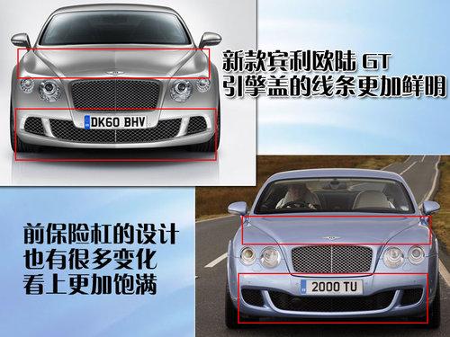 宾利 欧陆Continental GT