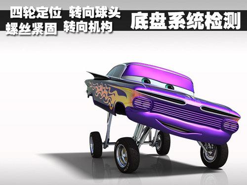 北京奔驰 新C级