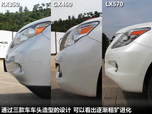 雷克萨斯(凌志)  GX460 4.6 AT