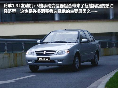 江淮  同悦 1.3L MT