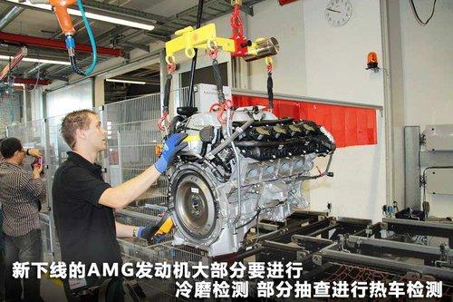 不是所有奔驰都叫amg 参观奔驰amg工厂 高清图片