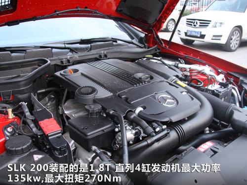 奔驰跑车slk200最新优惠促销价高清图片