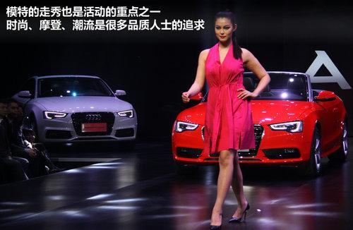 奥迪(进口)  A5 Coupe 2.0T
