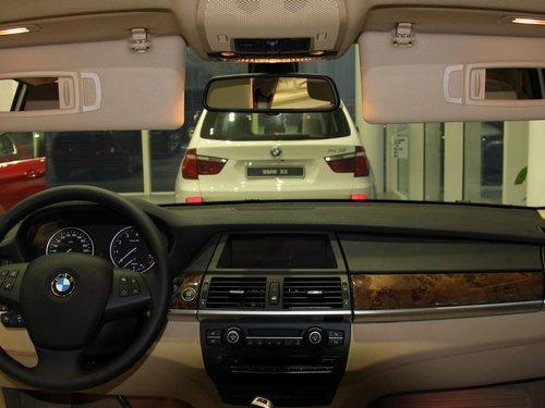 宝马(进口)  X5 xDrive35i 前遮阳板打开