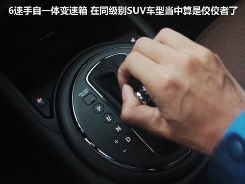 共赏红叶 30万内可开启超大天窗SUV推荐