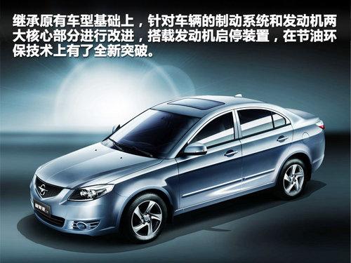 长安乘用车  CX30 2.0 AT
