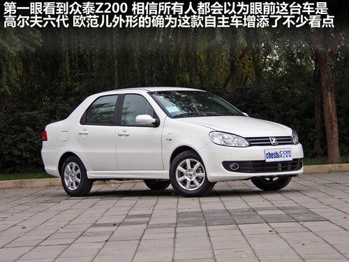 众泰  Z200 1.5 MT