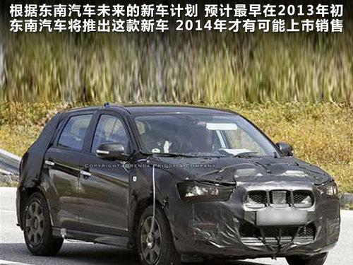 东南V6 东南SUV 三菱7座交叉车型解析高清图片
