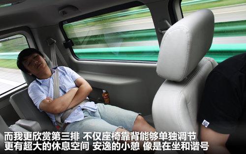 江淮和畅报价 江淮汽车和畅2.0t 商务型报价高清图片