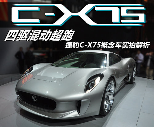 CX-75文章配图