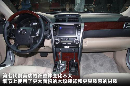 广汽丰田  240G 2.4 AT
