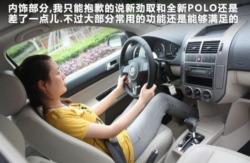营口车展:上海大众金奥4S店 POLO劲取