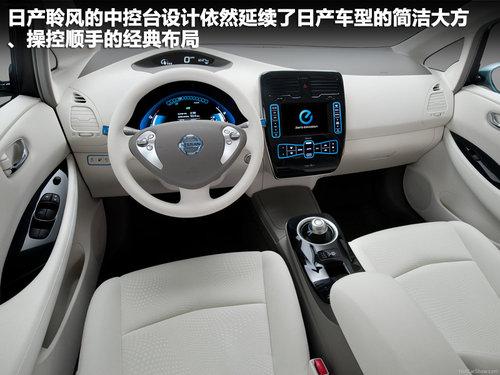 日产 聆风电动车高清图片