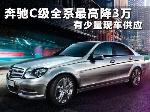 北京奔驰  C260 CGI 1.8T AT