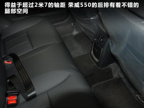 款荣威550的动力系统没有变化,依旧使用的是带可变气门正时技高清图片