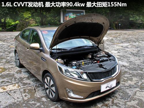 起亚K2低配车型售价 购K2标配可优惠3.5万_新