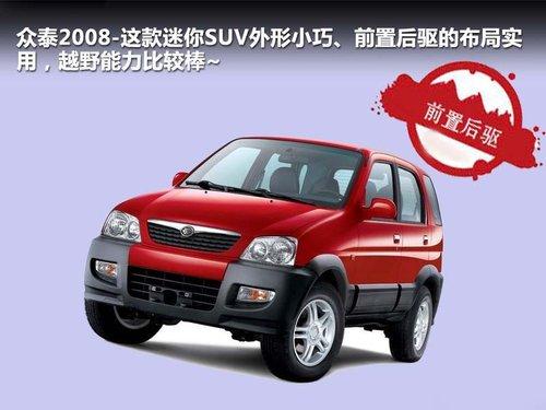 瑞麒  瑞麒X1 1.3 MT